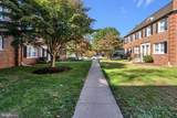 2044 Fort Davis Street - Photo 31