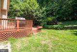 5439 Wooded Way - Photo 48