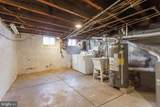 310 Cantrell Street - Photo 20