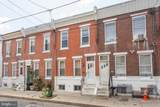 310 Cantrell Street - Photo 24