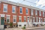 310 Cantrell Street - Photo 25