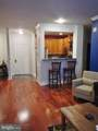 1320 Wayne Street - Photo 10