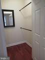1320 Wayne Street - Photo 20