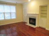 1320 Wayne Street - Photo 4