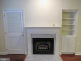 1320 Wayne Street - Photo 6