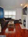 1320 Wayne Street - Photo 8