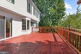 12604 Timonium Terrace - Photo 10