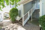 2915-E Woodley Street - Photo 1