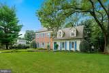 1206 Princeton Place - Photo 2