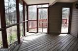 1246 Lakeview Drive - Photo 17