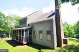1246 Lakeview Drive - Photo 8