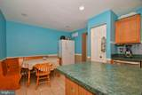 4420 Danbury Square - Photo 12