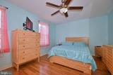 4420 Danbury Square - Photo 21