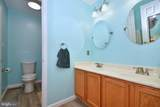 4420 Danbury Square - Photo 32
