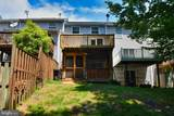 4420 Danbury Square - Photo 40