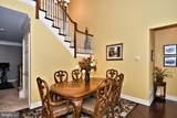 262 Willow Drive - Photo 9