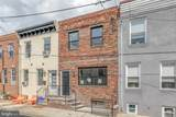 2031 Darien Street - Photo 2