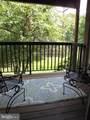 210 Park Terrace Court - Photo 3
