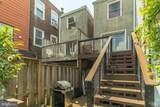 309 Monroe Street - Photo 15