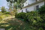 3706 White Avenue - Photo 3