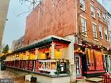 319 Market Street - Photo 2