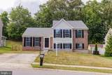 390 Enfield Road - Photo 2