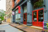309-13 Arch Street - Photo 3