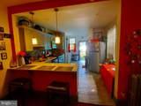 5132 Locust Street - Photo 34