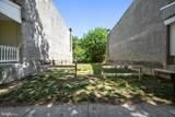5113 Arch Street - Photo 12