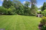 11418 Waples Mill Road - Photo 40