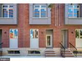 1775 Frankford Avenue - Photo 1