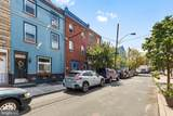 928 Montrose Street - Photo 1