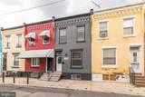 1740 Bailey Street - Photo 1