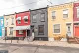 1740 Bailey Street - Photo 2
