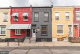 1740 Bailey Street - Photo 3