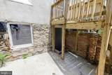 2332 Mcculloh Street - Photo 28