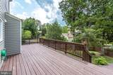 11919 Holly Spring Drive - Photo 43