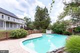 11919 Holly Spring Drive - Photo 47