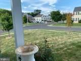 2 Concord Blvd - Photo 25