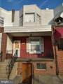 6156 Grays Avenue - Photo 1