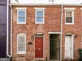 1048 Patapsco Street - Photo 2