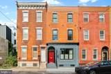 1509 Reed Street - Photo 29