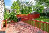 6607 Valley Park Road - Photo 16