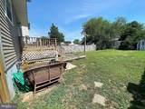 8469 Byrd Road - Photo 7