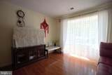 13318 Bayberry Drive - Photo 4