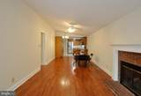 308 Westover Parkway - Photo 14