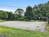 1201 East West Highway - Photo 41