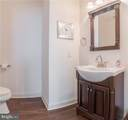 227 Fourth Street - Photo 14