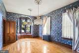 104 Mantua Avenue - Photo 13