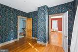 104 Mantua Avenue - Photo 25